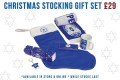 Stocking Gift Set